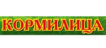 kormilitsa